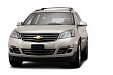 2014-chevy-traverse-lease-specials