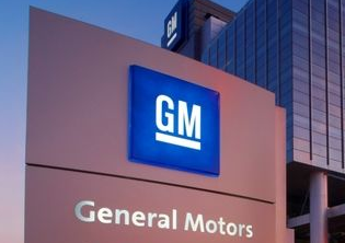 daily-car-news-bulletin-for-may-10-2016-gm