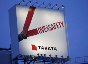 daily-car-news-bulletin-for-may-26-2016-takata