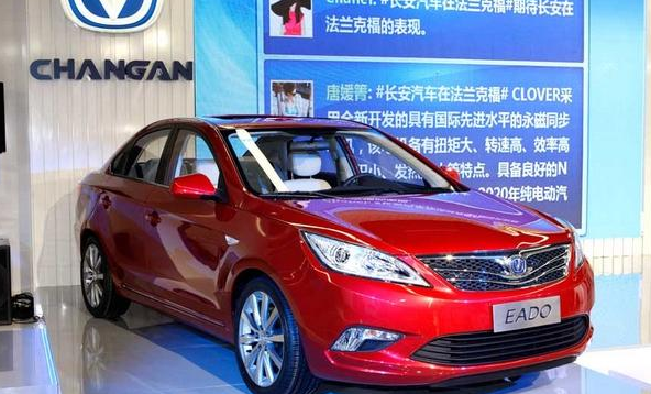 daily-car-news-bulletin-for-june-7-2016-changan