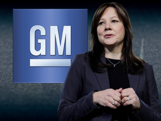 daily-car-news-bulletin-for-june-7-2016-mary-barra-general-motors