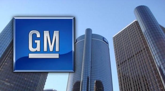 daily-car-news-bulletin-for-july-13-2016-general-motors